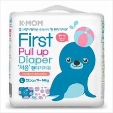 K-MOM First Pull Up Diaper L 22pcs (9kg - 14kg) - 11% OFF!!)