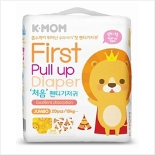 K-MOM First Pull Up Diaper Jumbo 20pcs (Up to 15kg) - 11% OFF!!)