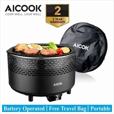 Aicook Aicok CG01 Premium Portable Smokeless Charcoal Grill, BBQ Grill