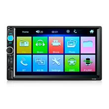 7010B 7 Inch Bluetooth V2.0 Car Audio Stereo Touch Screen MP5 Player S..