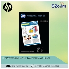 HP Professional Glossy Laser Photo A4 Paper