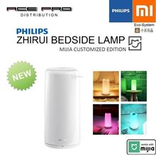 Ble Color Philips Zhirui Smart Bedside Led Xiaomi Wifi Rgb Mijia Lamp XuPZik