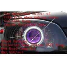 Hyundai GETZ '04-06 Twin Colour CCFL Projector Head Lamp [Black Housin