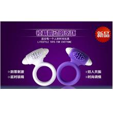 CLITORAL KISS VIBRATION RING (TAHAN LAMA/LONG LASTING)