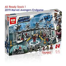 MARVEL AVENGERS ENDGAME 76125 IRON MAN HALL OF ARMOR LEGO COMPATIBLE
