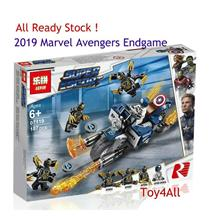 MARVEL AVENGERS ENDGAME 76123 CAPTAIN AMERICA:OUTRIDERS ATTACK