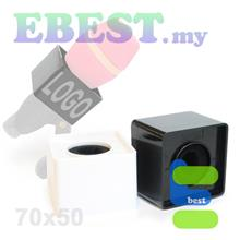 ABS Microphone Flag Interview Logo Cube Station-M Cube