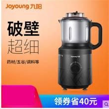 Jiuyang Small Powder Machine Ultra-Fine Commercial Chinese Medicine Gr