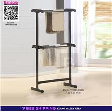 BAHAGIA Towel Rack Stand 2 Layers
