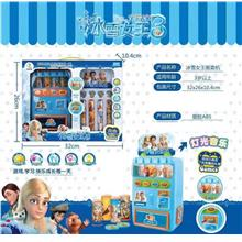 Drinks Automatic Vending Machine Goods Kids Toy