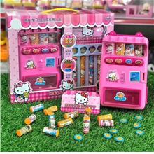 KT Drinks Automatic Vending Machine Goods Kids Toy