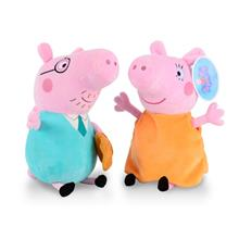 2 in 1 Peppa Pig Family Plush Toy- Dad and Mum