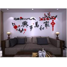 3D Acrylic Crystal Living Room Wall Sticker 家和万&#