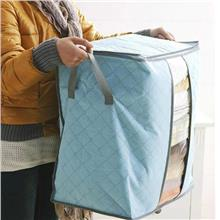 Bamboo Charcoal Non Wooven Quilt Blanket Storage Bag (Tall Blue)