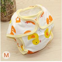 Baby Waterproof Cotton Diaper Pants M Size (Duck)