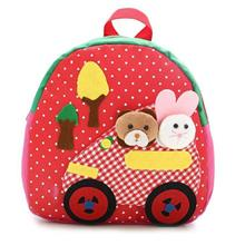 Kids Lovely Zoo Cute Kindergarden Backpack (Red)