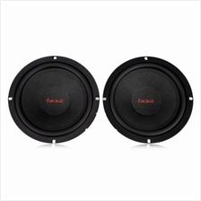PAIRED LEIBO LB - BS69H AUTOMOBILE TWO-WAY COMPONENT AUDIO SPEAKER 6.5 INCH HI