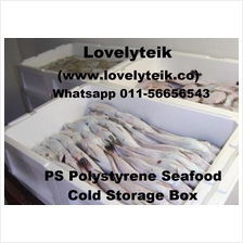 EPS Polystyrene Fish box Seafood Packing Ice box (Small 30 unit /set)