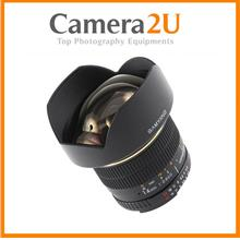 Samyang 14mm F/2.8 IF ED UMC For Sony E
