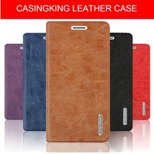 Nubia nubia Z7 MaX NX505J Leather Flip Case Casing Cover Wallet