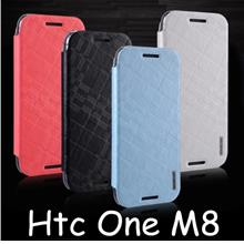 Baseus HTC One M8 Brocade Flip Case Cover + Free Screen Protector