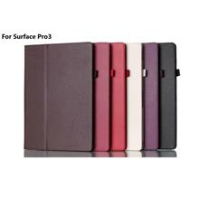Microsoft Surface Pro 3 PU Stand Case Cover + Free Screen Protector
