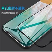 IPhone X/XS/XS Max tempered glass