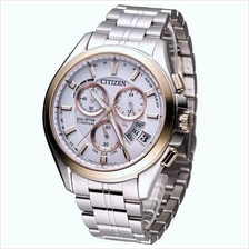 CITIZEN  Eco-Drive Titanium Analog BY0054-57A BY0054-57 Mens Watch