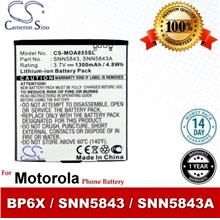 Original CS Phone Battery MOA855SL Motorola Boost I1 Droid A855 Sholes