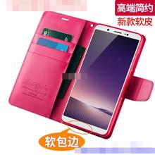 ViVO Y75 Y85 V9 Flip PU Leather Card Slot Soft TPU Case Cover Casing