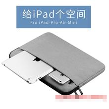 Apple iPad Mini Air 2 3 4 7.9' 10.5' 9.7' 12.9' Sleeve Bag Case Cover