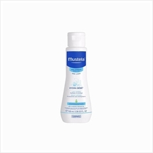 Mustela Hydra BeBe Body Lotion (100ml)