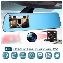 FRONT BACK REVERSE 3 CAMERA CAR DASH CAM VIDEO RECORDER DUAL LENSE HD