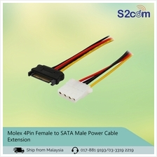 Molex 4Pin Female to SATA Male Power Cable Extension (S071)