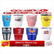 900ml Amazing Thermos Cup / Ice Cup 冰霸杯 (KEEP COL..