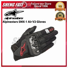 ALPINESTARS SMX-1 AIR V2 GLOVES (BLACK/RED FLUO)
