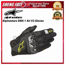 ALPINESTARS SMX-1 AIR V2 GLOVES (BLACK/YELLOW FLUO)