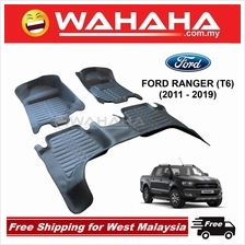 FORD RANGER 2011 - 2019 5D Car Floor Mat / Carpet Auto Flooring