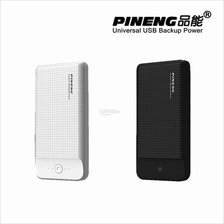 ORGINAL PINENG PN-939 20000mAh 3 Input Lithium Polymer PowerBank