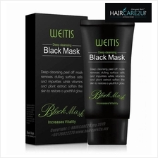 50ml WEITIS Blackhead Remover Deep Cleansing Black Mask