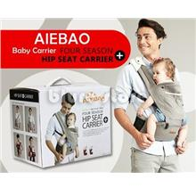 AIEBAO Detachable Hipseat Hip Seat Backpack Waist Baby Carrier Hat Bib