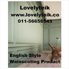 English Style Wainscoting Skirting House Decoration Timber Product