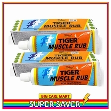 Tiger Muscle Rub 30g Muscle Pain Treatment X 2tubes