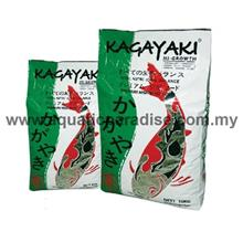 Koi Food - KAGAYAKI Hi-Growth 10kg