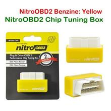 BENZINE Cars Nitro OBD2 Performance Chip Tuning Box: Best Price in Malaysia
