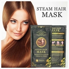 1PCS Aliver Hair Mask Moisturizing Nourish Keratin Argan Oil Treatment Hair