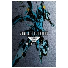 ZONE OF THE ENDERS THE 2nd RUNNER : M∀RS Steam Key GLOBAL