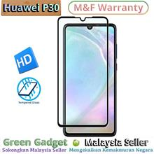 Huawei P30 Full Glue Screen Protector Tempered Glass