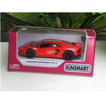 Kinsmart (5') Die cast Lamborghini Aventador Lp700-4 Orange (1-38)