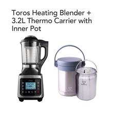 Toros Heating Blender + Buffalo 3.2L THERMO CARRIER WITH INNER POT